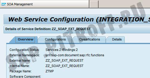 Рис.21: Настройка SOAP-сервиса в транзакции SOAMANGER