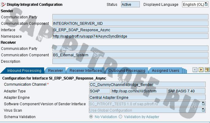 Рис.27:  Канал связи SOAP как placeholder в Integrated Configuration