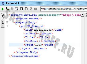 Рис.:13: Отправка синхронного запроса от SOAPUI