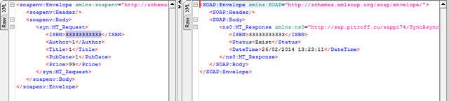 Рис.:25: Запрос и результат работы моста в SOAPUI