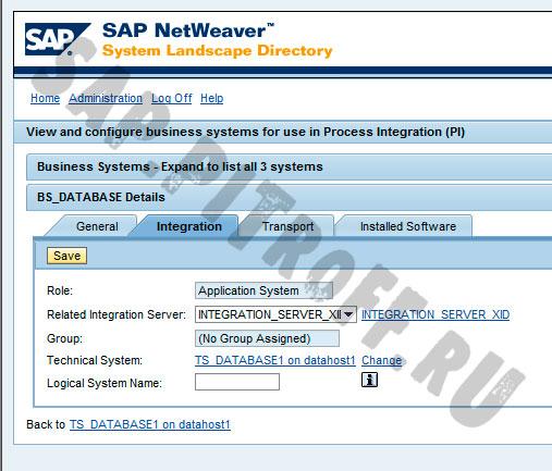 Рис.15: Бизнес-система для non-SAP продукта