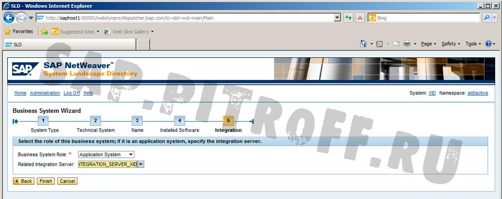 Рис.18: Создание бизнес-систем в SLD - тип системы и соответствующий интеграционный сервер