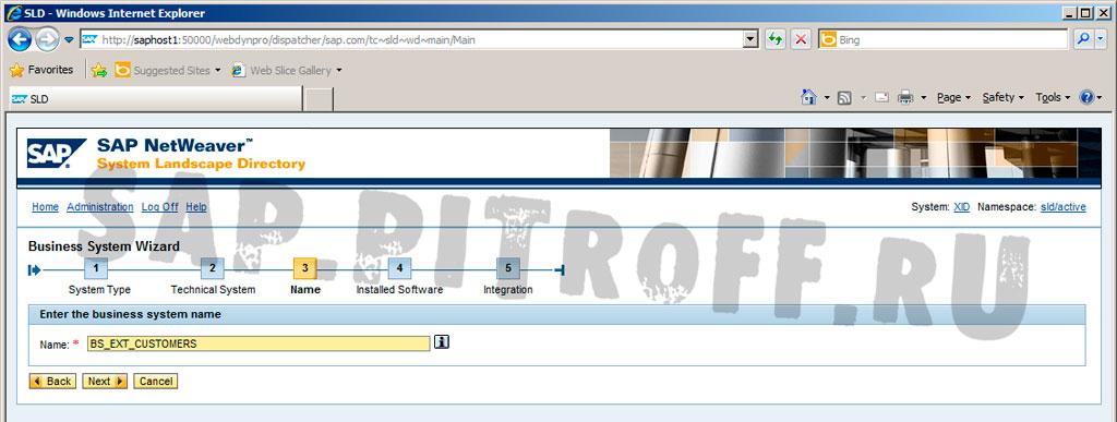 Рис.21: Создание бизнес-систем в SLD - имя.