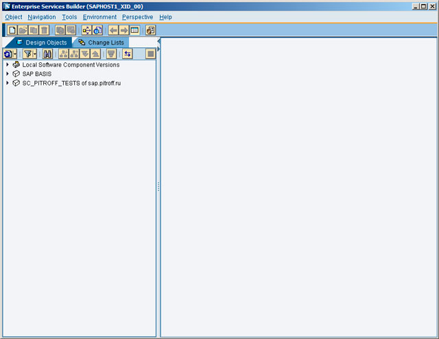 Рис.2: Инструментарий разработчика SAP PI