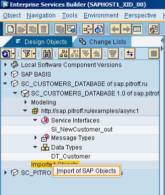 Рис.15: импорт интерфейсов из SAP-систем