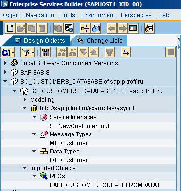 Рис.20: интерфейсные объекты исходящего и целевого интерфейсов.
