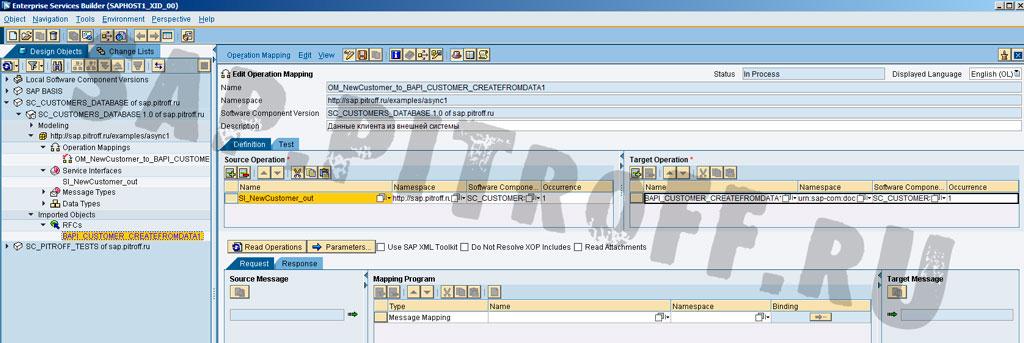 Рис.6: задание целевой операции/интерфейса.