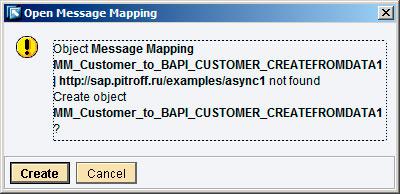 Рис.8: создание мэппинга для сообщений.