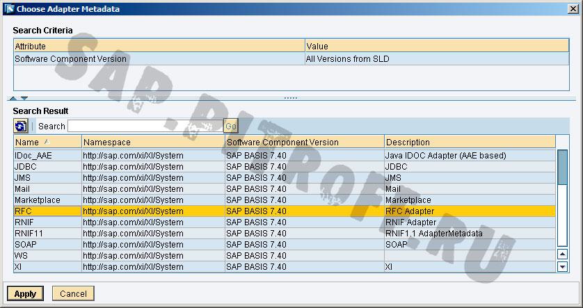 Рис.13: тип используемого адаптера - RFC