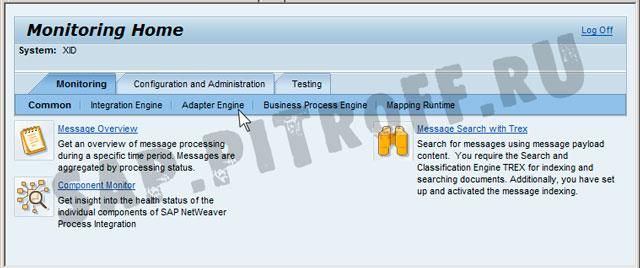 Рис.8: инструменты мониторинга SAP PI 7.4