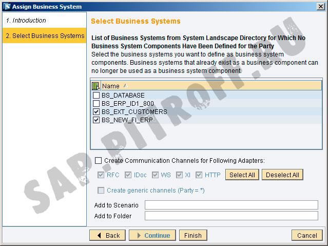 Рис.5: импорт бизнес-систем из SLD